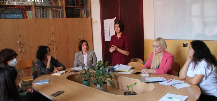 Робоча зустріч проєктної групи освітньо-професійної програми «Англійська мова і література»